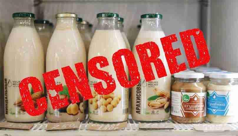 Censura-per-i-cibi-vegetali-Cosa-succede-in-UE-cinque-gusti